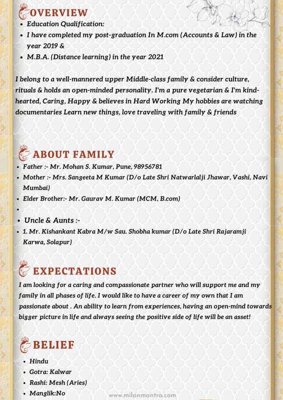 Marriage Biodata- 3 Page perfect biodata
