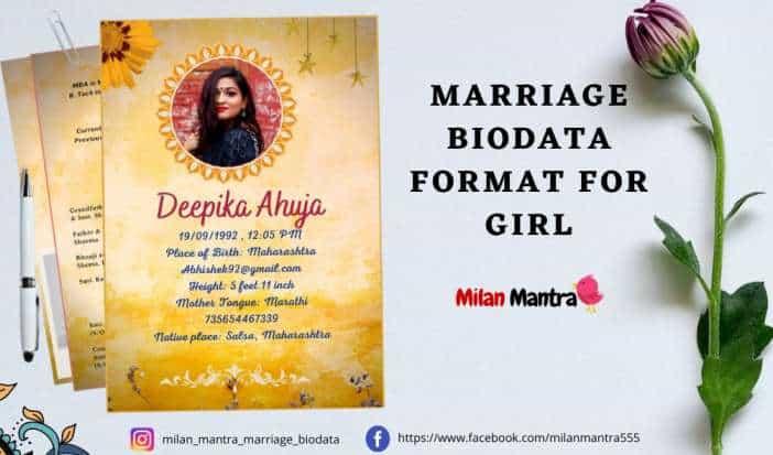 marriage biodata format for girl