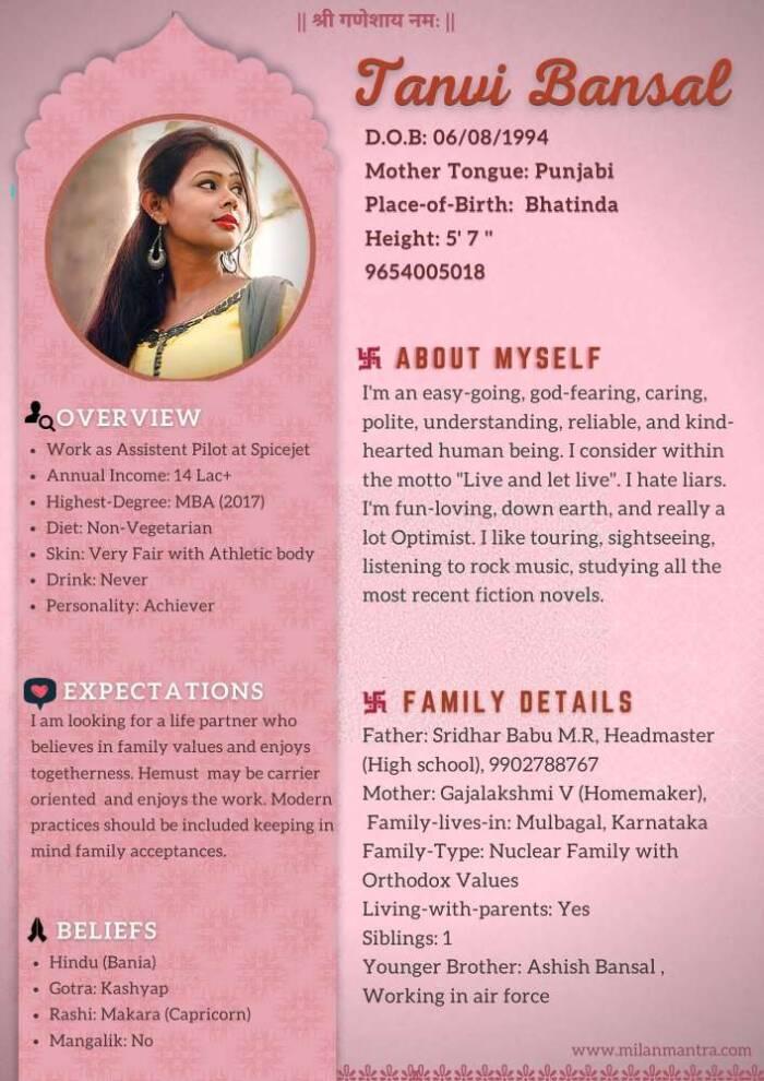 marriage biodata for girl