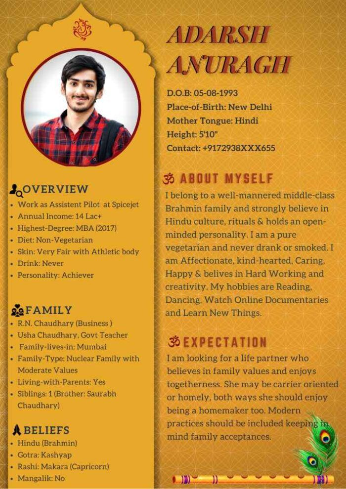 indian marriage biodata word format for boy