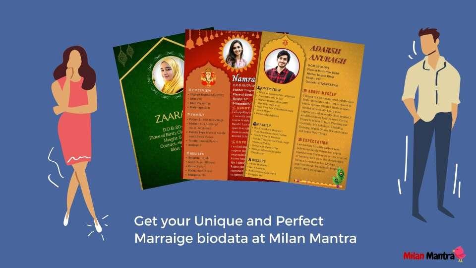 marriage biodata for boy